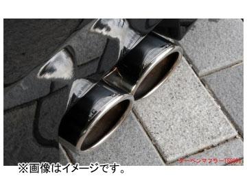 バタフライシステム 黒死蝶 ゲーベンマフラー[SS09](シングル/ストレート) ダイハツ ムーヴ カスタム L175 前期