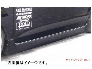 バタフライシステム 黒死蝶 Second Impact サイドステップ Ver.1 ホンダ ゼスト スパーク JE1,2