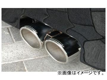 バタフライシステム 黒死蝶 Second Impact ゲーベンマフラー[SS09](シングル/ストレート) ホンダ ゼスト スパーク JE1,2