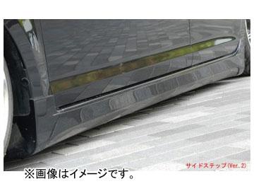 バタフライシステム GLANZ サイドステップ Ver.2 ダイハツ ムーヴ カスタム L175 前期