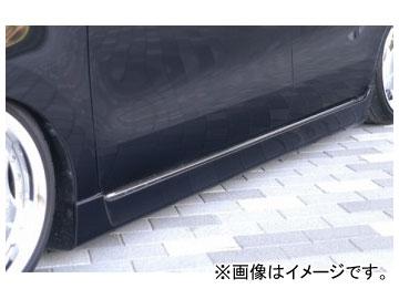 バタフライシステム GLANZ サイドステップ スズキ MRワゴン MF22S