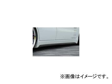 バタフライシステム GLANZ サイドステップ(交換タイプ) スズキ ワゴンR スティングレー MH23