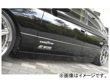 バタフライシステム GLANZ サイドステップ トヨタ セルシオ UCF20/21 前期