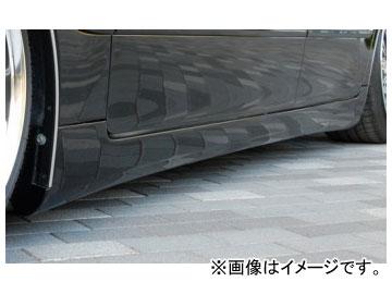 バタフライシステム GLANZ サイドステップ トヨタ マジェスタ 18 後期