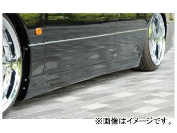 サイドステップ トヨタ GLANZ Ver.2 JZS160/161 バタフライシステム アリスト