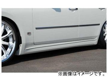 バタフライシステム GLANZ サイドステップ ニッサン フーガ Y50GT 前期