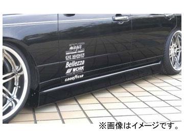 バタフライシステム GLANZ サイドステップ ニッサン セドリック/グロリア Y33 後期
