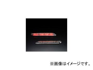 クリアワールド LEDリフレクターランプ スモークレンズ RSM-13 トヨタ ノア・ヴォクシー ZRR70・75W 2007年06月~