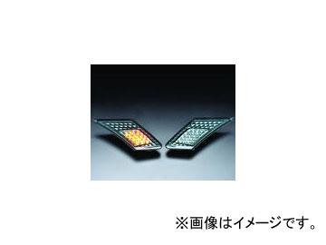 クリアワールド LEDサイドマーカーランプ スモーレンズ SMT-10L トヨタ 86 NZ6 2012年03月~