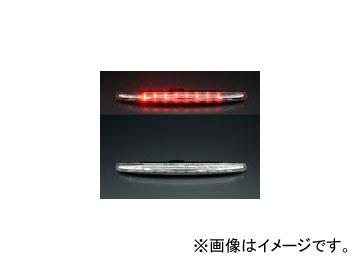 クリアワールド LEDハイマウントランプ クリアレンズ RSM-10 ホンダ オデッセイ RB1・2 2003年10月~2008年10月