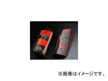 クリアワールド LEDコンビテールランプ インナーレッド/スモークレンズ RTH-44 ホンダ ステップワゴン RK1・2・5・6 2009年10月~