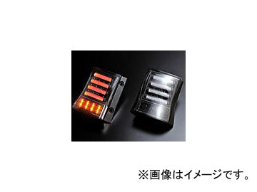 クリアワールド チューブデュアルLEDテール インナーブラック CTD-12 ダイハツ タントカスタム L375・385 2007年12月~