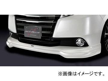 シルクブレイズ フロントスポイラー 純正単色 トヨタ ノア/ノアハイブリッド ZRR/ZWR8# G/Xグレード 選べる6塗装色