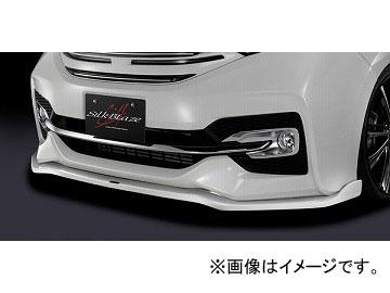 シルクブレイズ フロントリップスポイラー Type-S 純正単色 ホンダ ステップワゴンスパーダ RP3/4 選べる7塗装色