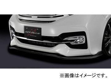 シルクブレイズ フロントリップスポイラー Type-S 未塗装 TSR-RPSW-FS ホンダ ステップワゴンスパーダ RP3/4
