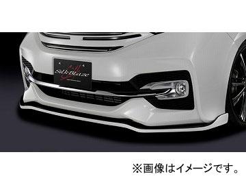 シルクブレイズ フロントリップスポイラー Type-S 純正色/ブラック塗り分け ホンダ ステップワゴンスパーダ RP3/4 選べる7塗装色