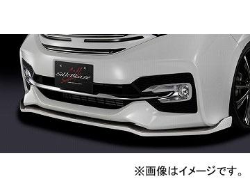 シルクブレイズ フロントリップスポイラー Type-S 純正色/ガンメタ塗り分け ホンダ ステップワゴンスパーダ RP3/4 選べる7塗装色