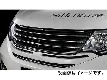シルクブレイズ フロントグリル 純正色/ブラック塗り分け ホンダ ステップワゴンスパーダ RP3/4 選べる7塗装色
