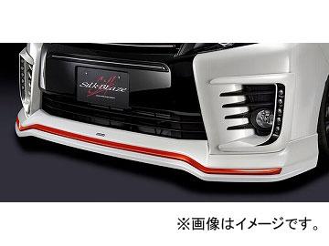 シルクブレイズ フロントスポイラー 純正色/レッド塗り分け トヨタ ヴォクシー ZRR/ZWR8# ZSグレード専用 選べる7塗装色