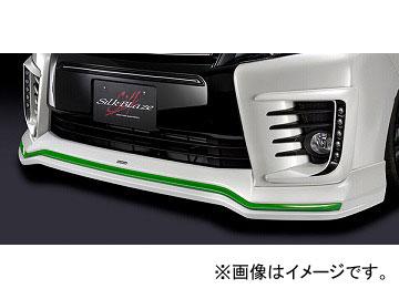 シルクブレイズ フロントスポイラー 純正色/グリーン塗り分け トヨタ ヴォクシー ZRR/ZWR8# ZSグレード専用 選べる7塗装色