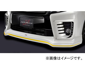 シルクブレイズ フロントスポイラー 純正色/イエロー塗り分け トヨタ ヴォクシー ZRR/ZWR8# ZSグレード専用 選べる7塗装色