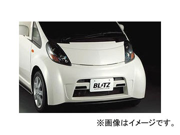 ブリッツ/BLITZ フロントバンパースポイラー No.60115 ミツビシ/三菱/MITSUBISHI i HA1W 2006年01月~2008年12月