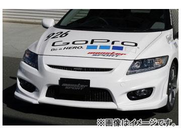 モンスタースポーツ フロントバンパー 4DQC10 ホンダ CR-Z ZF1 2010年02月~