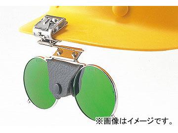 理研オプテック/RIKEN 遮光めがね メタルフレーム シルバー NSK-102J ガラス(SOLIDA)