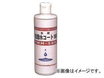 トヨタ/タクティー 低撥水コート180本剤 TMM-500 入数:350ml×1本