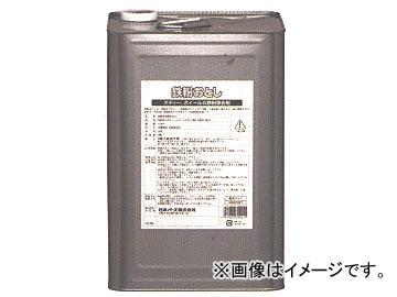 トヨタ/タクティー 鉄粉おとし 業務用 NB32221 入数:18L×1缶