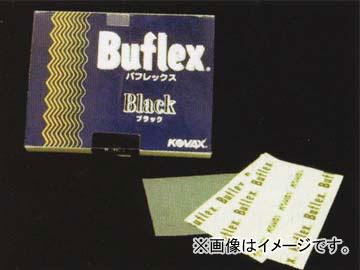 トヨタ/タクティー コバックス バフレックス黒#3000 BF-3000B 入数:1箱
