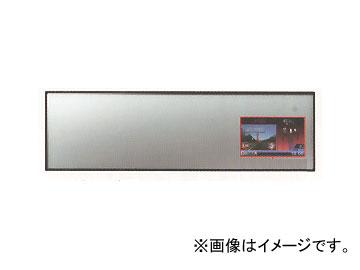トヨタ/タクティー GPS&レーダー探知機 ロードイメージレーダースコープ搭載 ミラータイプ RPM25SD 入数:1個