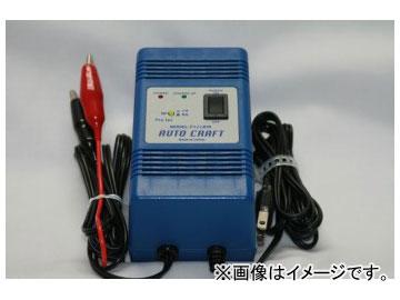 アルプス計器/AUTO CRAFT 二輪車用充電器 P1210TR