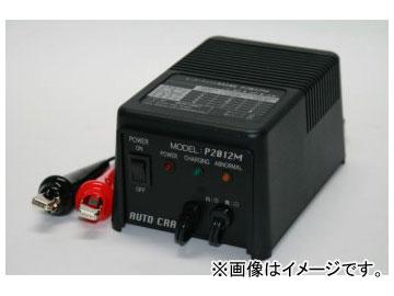 アルプス計器/AUTO CRAFT 二輪車用充電器 P2012M