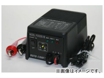 アルプス計器/AUTO CRAFT 二輪車用充電器 P2020EV III
