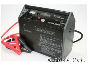 アルプス計器/AUTO CRAFT エンジンスターター P1212000ES