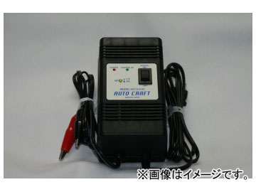 アルプス計器/AUTO CRAFT 産業機器用充電器(制御弁式鉛バッテリー用充電器) HC12-0.5C