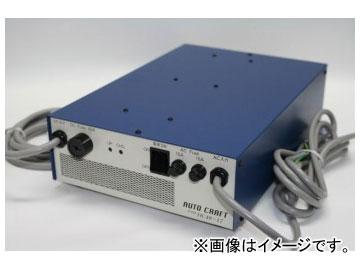 アルプス計器/AUTO CRAFT 産業機器用充電器(制御弁式鉛バッテリー用及び産業用液式バッテリー用充電器) SHC48-17 PFC