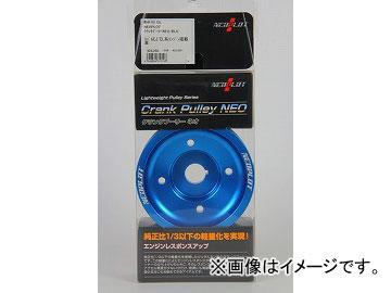 2輪 ネオプロト クランクプーリーNEO 品番:NP10110L ブルー(アルマイト) スバルEJ/EL系エンジン搭載車 JAN:4548664610198