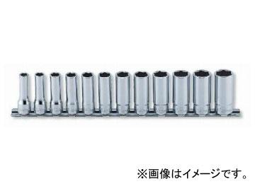 """コーケン/Koken 3/8""""(9.5mm) 12角ディープソケット レールセット 12ヶ組 RS3305M/12"""