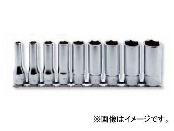 """コーケン/Koken 3/8""""(9.5mm) 12角ディープソケット レールセット 9ヶ組 RS3305A/9"""