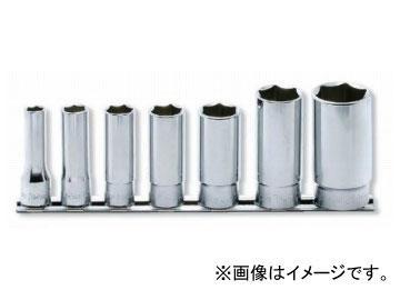 """コーケン/Koken 3/8""""(9.5mm) 6角ディープソケット(英国規格(BSW)ソケット) レールセット 7ヶ組 RS3300W/7"""
