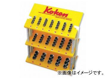 """コーケン/Koken 3/8""""(9.5mm) 12角ソケット ディスプレイスタンド 67ヶ組 3240M-05"""
