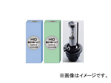 ウイングファイブ 純正交換用 HIDバルブ D4R/S 12/24V共用 品番:WFX-410 JAN:4571246928022