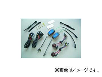 ウイングファイブ HID コンバージョンキット SPX26W 6000K フォグランプ専用 品番:WFK18-6SPX26W JAN:4571246922754