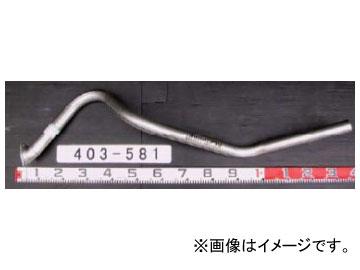 YSK/山脇産業 トラック用テールパイプ 403-581 三菱ふそう キャンター 2t