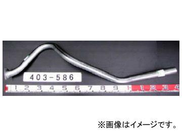 YSK/山脇産業 トラック用テールパイプ 403-586 三菱ふそう キャンター 2t