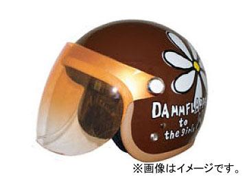 2輪 ダムトラックス/DAMMTRAX フラワージェット パールブラウン レディースフリー(57cm~58cm) JAN:4580184031121