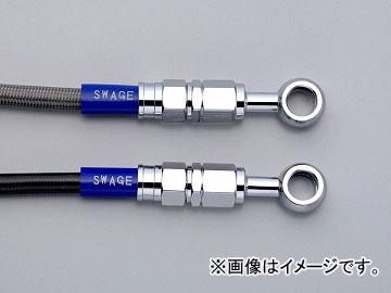 CACB735 スウェッジライン メッキ/BLK JAN:4548664249435 RS専用 2輪 ゼファー1100 カワサキ 1996年~2006年 クラッチホースキット