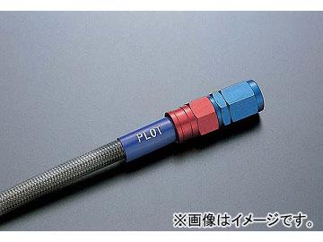 2輪 スウェッジライン クラッチホースKIT R&B/クリア 品番:SAC325 ヤマハ MT-01 2005年~2006年 JAN:4547424647757